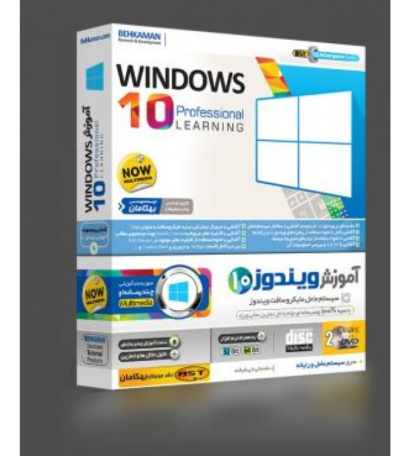 Windows 10-600×666